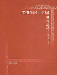 http://archivelab.co.kr/kmemory/GM00025397.pdf