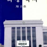 http://text.library.kr/dc0020/dc00201162/dc00201162.pdf