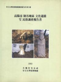 http://archivelab.co.kr/kmemory/GM00025682.pdf
