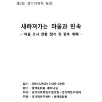 http://archivelab.co.kr/kmemory/GM00062978.pdf