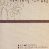 http://text.library.kr/dc0010/dc00100037/dc00100037.pdf