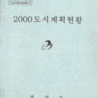 http://text.library.kr/dc0010/dc00100982/dc00100982.pdf