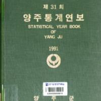 http://text.library.kr/dc0020/dc00202458/dc00202458.pdf