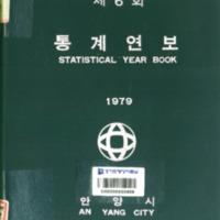 http://text.library.kr/dc0020/dc00202410/dc00202410.pdf