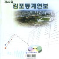 http://text.library.kr/dc0020/dc00202214/dc00202214.pdf