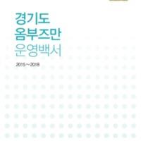 DC20190538.pdf