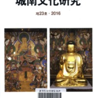 DC20190460.pdf