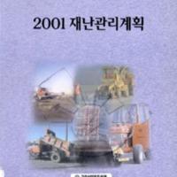 http://text.library.kr/dc0020/dc00200970/dc00200970.pdf