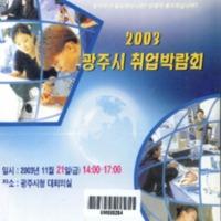 http://text.library.kr/dc0020/dc00200685/dc00200685.pdf