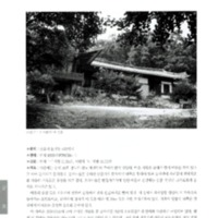 http://archivelab.co.kr/kmemory/GM00020063.pdf