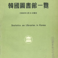 DC20200935.pdf