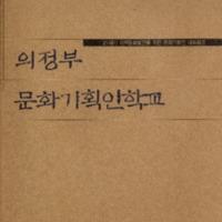 http://text.library.kr/dc0010/dc00100032/dc00100032.pdf