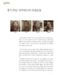 http://archivelab.co.kr/kmemory/GM00025772.pdf