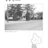 http://archivelab.co.kr/kmemory/GM00022150.pdf