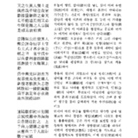 http://archivelab.co.kr/kmemory/GM00021767.pdf
