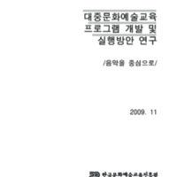 http://memory.library.kr/files/original/11637981bfcdd7ac94ceb89e27a1b6e5.pdf