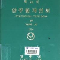 http://text.library.kr/dc0020/dc00202451/dc00202451.pdf