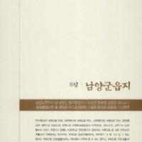 http://archivelab.co.kr/kmemory/GM00025644.pdf