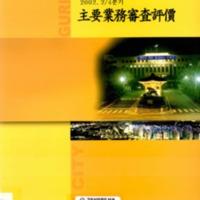 http://text.library.kr/dc0020/dc00200966/dc00200966.pdf