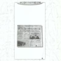 http://archivelab.co.kr/kmemory/GM00023310.pdf