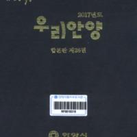 DC20180282.pdf