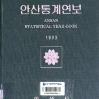 http://text.library.kr/dc0020/dc00202398/dc00202398.pdf