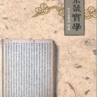 http://text.library.kr/dc0010/dc00100999/dc00100999.pdf
