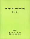 http://text.library.kr/dc2015/dc20150730/dc20150730.pdf