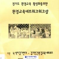 http://text.library.kr/dc0020/dc00200490/dc00200490.pdf