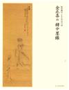 http://text.library.kr/dc0080/dc00800735/dc00800735.pdf