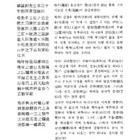 http://archivelab.co.kr/kmemory/GM00021773.pdf