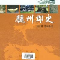 http://text.library.kr/dc0020/dc00201601/dc00201601.pdf
