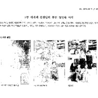 http://archivelab.co.kr/kmemory/GM00025078.pdf