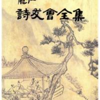 http://text.library.kr/dc0030/dc00300214/dc00300214.pdf
