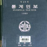 http://text.library.kr/dc0020/dc00202204/dc00202204.pdf