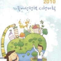 http://text.library.kr/dc0030/dc00320156/dc00320156.pdf