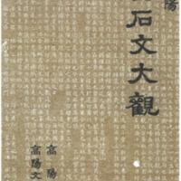 http://text.library.kr/dc0030/dc00311030/dc00311030.pdf