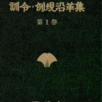 http://text.library.kr/dc0020/dc00200876/dc00200876.pdf