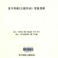 DC20190445.pdf