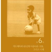 http://archivelab.co.kr/kmemory/GM00024995.pdf
