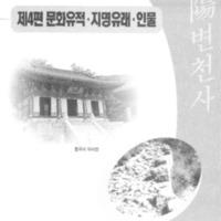 http://archivelab.co.kr/kmemory/GM00021198.pdf