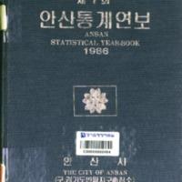 http://text.library.kr/dc0020/dc00202391/dc00202391.pdf