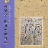 http://text.library.kr/dc0010/dc00100875/dc00100875.pdf