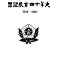 EC20110013.pdf
