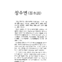 http://archivelab.co.kr/kmemory/GM00022765.pdf