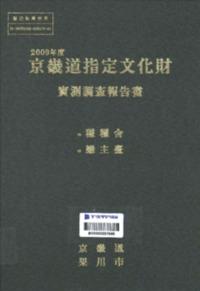 http://archivelab.co.kr/kmemory/GM00024851.pdf