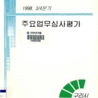 http://text.library.kr/dc0020/dc00200984/dc00200984.pdf
