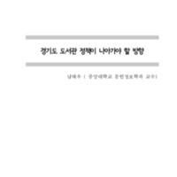 DC00520692.pdf