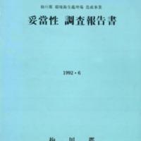 http://text.library.kr/dc0020/dc00201262/dc00201262.pdf