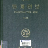 http://text.library.kr/dc0020/dc00202370/dc00202370.pdf